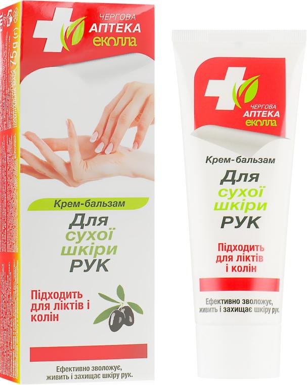 Крем-бальзам для сухой кожи рук - Биокон Дежурная Аптека Эколла