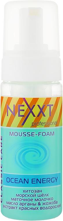 """Суфле для волос """"Глубокое увлажнение и питание"""" - Nexxt Professional Mousse-Foam Oceanenergy"""
