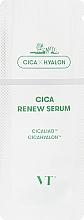Духи, Парфюмерия, косметика Успокаивающая сыворотка для лица - VT Cosmetics Cica Renew Serum