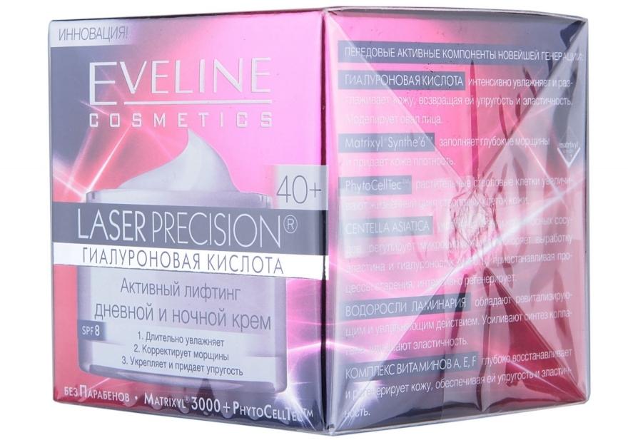 """Дневной и ночной крем """"Активный лифтинг"""" - Eveline Cosmetics Laser Precision — фото N1"""