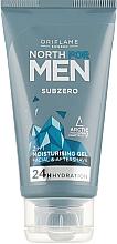 Парфумерія, косметика Зволожувальний гель після гоління - Oriflame Subzero North For Men Aftershave Balm