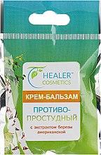 Духи, Парфюмерия, косметика Крем-бальзам противопростудный с экстрактом березы - Healer Cosmetics