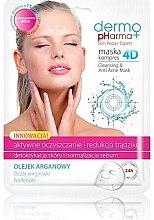 """Духи, Парфюмерия, косметика Маска для лица """"Активное лечение и уменьшение акне"""" - Dermo Pharma Skin Repair Expert Cleansing Anti Acne Mask 4D"""