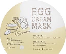 Духи, Парфюмерия, косметика Увлажняющая тканевая маска для лица с яичным экстрактом - Too Cool For School Egg Cream Mask Hydration