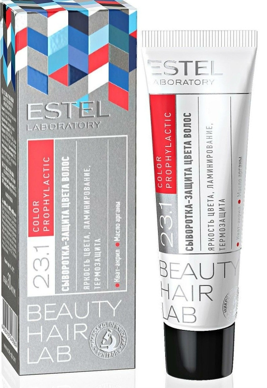 Сыворотка-защита цвета волос - Estel Professional Beauty Hair Lab 23.1 Color Prophylactic