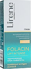 Духи, Парфюмерия, косметика Крем от морщин для глаз - Lirene Folacyna Lift Intense Cream