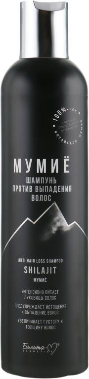 """Шампунь против выпадения волос - Белита-М """"Мумие"""""""