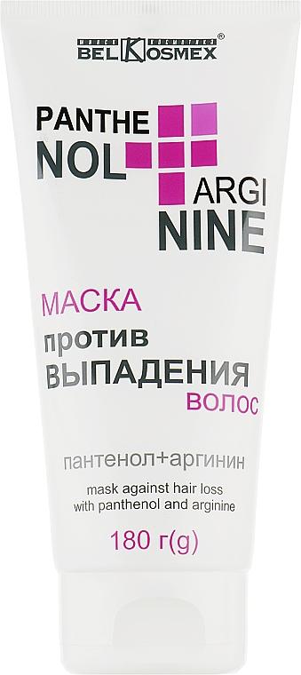 Маска против выпадения волос - BelKosmex Panthenol+Arginie Mask