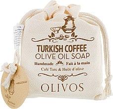"""Духи, Парфюмерия, косметика Натуральное оливковое мыло """"Турецкий кофе"""" - Olivos Turkish Coffe Olive Oil Soap"""