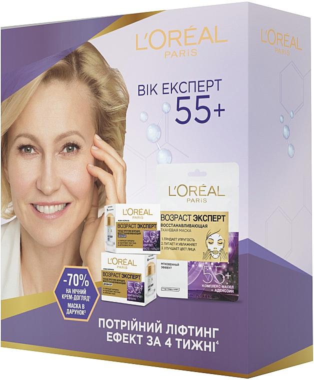 """Набор """"Возраст Эксперт 55+"""" - L'Oreal Paris Skin Expert (d/cr/50ml + n/cr/50ml + mask/30g)"""