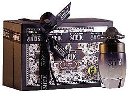Духи, Парфюмерия, косметика Shaik Al Sheik Rich 77 - Парфюмированная вода
