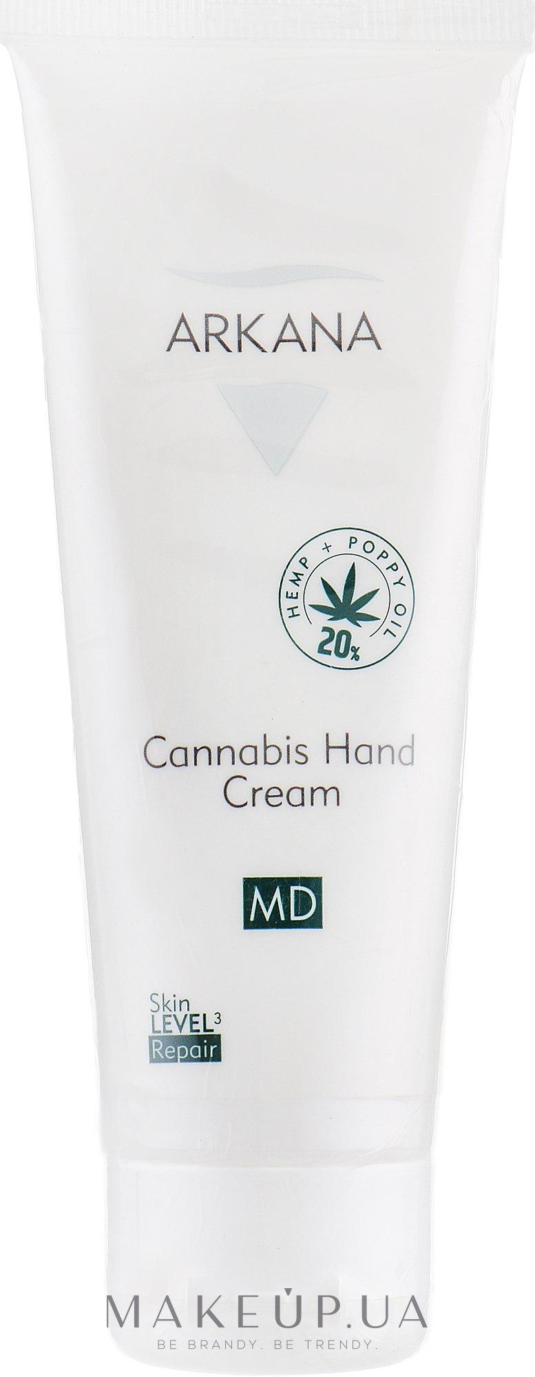 Крем для ухода за кожей рук склонной к раздражению - Arkana Cannabis Hand Cream — фото 75ml