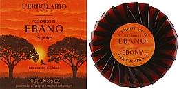 """Духи, Парфюмерия, косметика Душистое мыло """"Чёрное дерево"""" - L'Erbolario Notes Of Ebony Soap"""