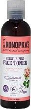 Духи, Парфюмерия, косметика Тоник для лица увлажняющий - Dr. Konopka's Face Moisturizing Toner