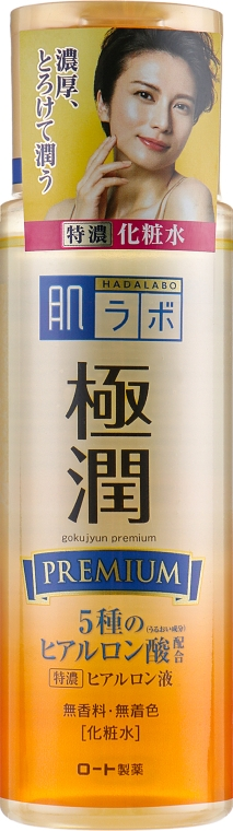 Премиум гиалуроновый лосьон - Hada Labo Gokujyun Premium Super Hyaluronic Acid Lotion