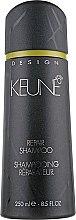 Духи, Парфюмерия, косметика Восстанавливающий шампунь для волос - Keune Design Repair Shampoo