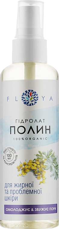 """Гидролат """"Полынь"""" - Floya"""