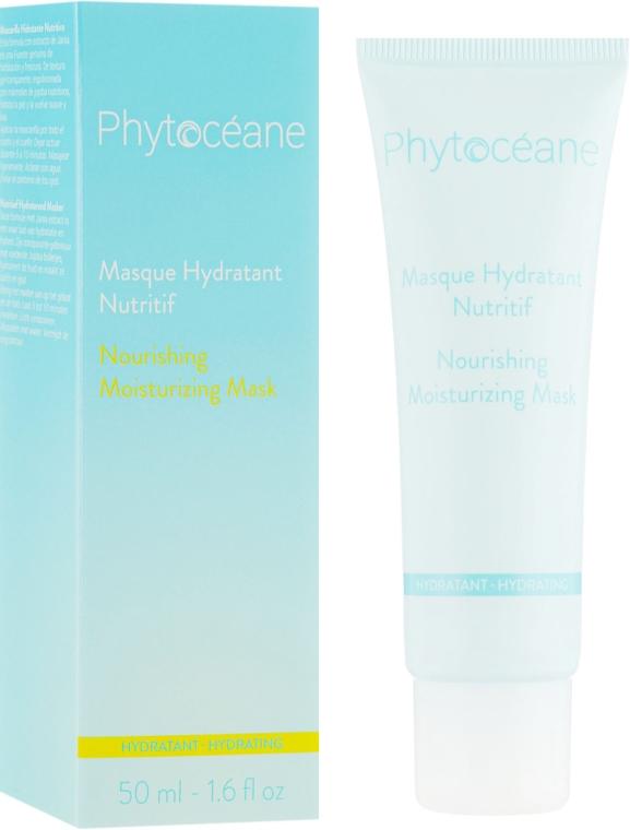 Увлажняющая маска для кожи лица - Phytoceane Nourishing Moisturizing Mask
