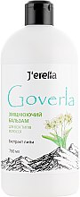 Духи, Парфюмерия, косметика Укрепляющий бальзам для всех типов волос с экстактом липы - J'erelia Goverla
