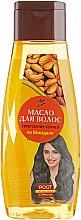 Духи, Парфюмерия, косметика Масло для волос Золотой Миндаль - Biofarma