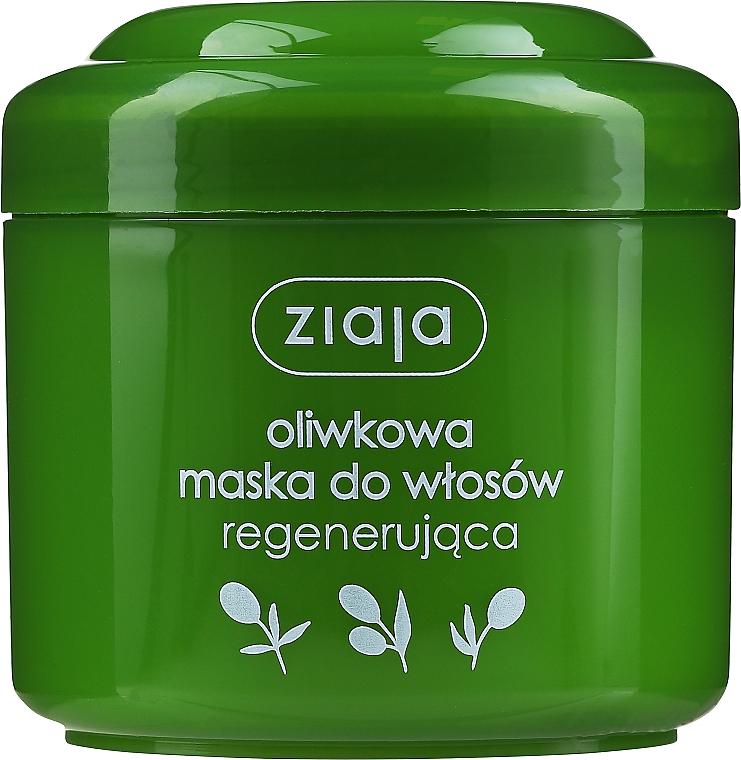 "Маска для волос ""Оливковая натуральная"" - Ziaja Olive Natural Hair Mask"