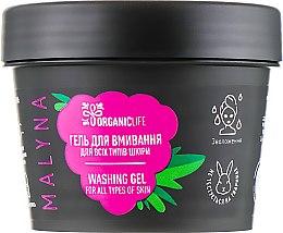 """Духи, Парфюмерия, косметика Гель для умывания """"Малина"""" - Organic Life Washing Gel"""