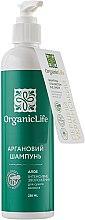 """Духи, Парфюмерия, косметика Аргановый шампунь """"Алоэ"""", для сухих волос - Organic Life Aloe"""