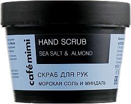 "Духи, Парфюмерия, косметика Скраб для рук ""Морська сіль і мигдаль"" - Cafe Mimi Hand Scrub"
