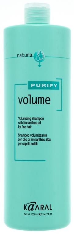 Шампунь для тонких волос с маслом лимнантеса - Kaaral Purify Volume Shampoo
