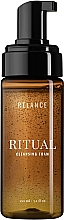 Духи, Парфюмерия, косметика Пенка для лица очищающая с молочной кислотой и экстрактом центеллы азиатской - Relance Lactic Acid + Centella Asiatica Extract Face Foam