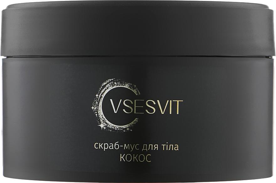 "Скраб-мусс для тела ""Кокос"" - Vsesvit"