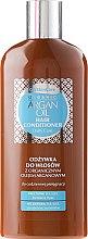 Духи, Парфюмерия, косметика Кондиционер для волос с аргановым маслом - GlySkinCare Argan Oil Hair Conditioner