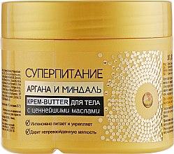 Парфумерія, косметика Крем-butter з цінними оліями для тіла - Витэкс Суперживлення, аргана і мигдаль
