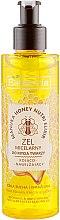 Духи, Парфюмерия, косметика Смягчающий увлажняющий мицеллярный гель для умывания лица - Bielenda Manuka Honey