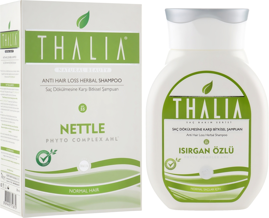 Шампунь безсульфатный с фитокомплексом и экстрактом крапивы - Thalia Phytocomplex AHL Herbal Shampoo