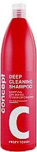 Духи, Парфюмерия, косметика Шампунь глубокой очистки - Concept Profy Touch Deep Cleaning Shampoo