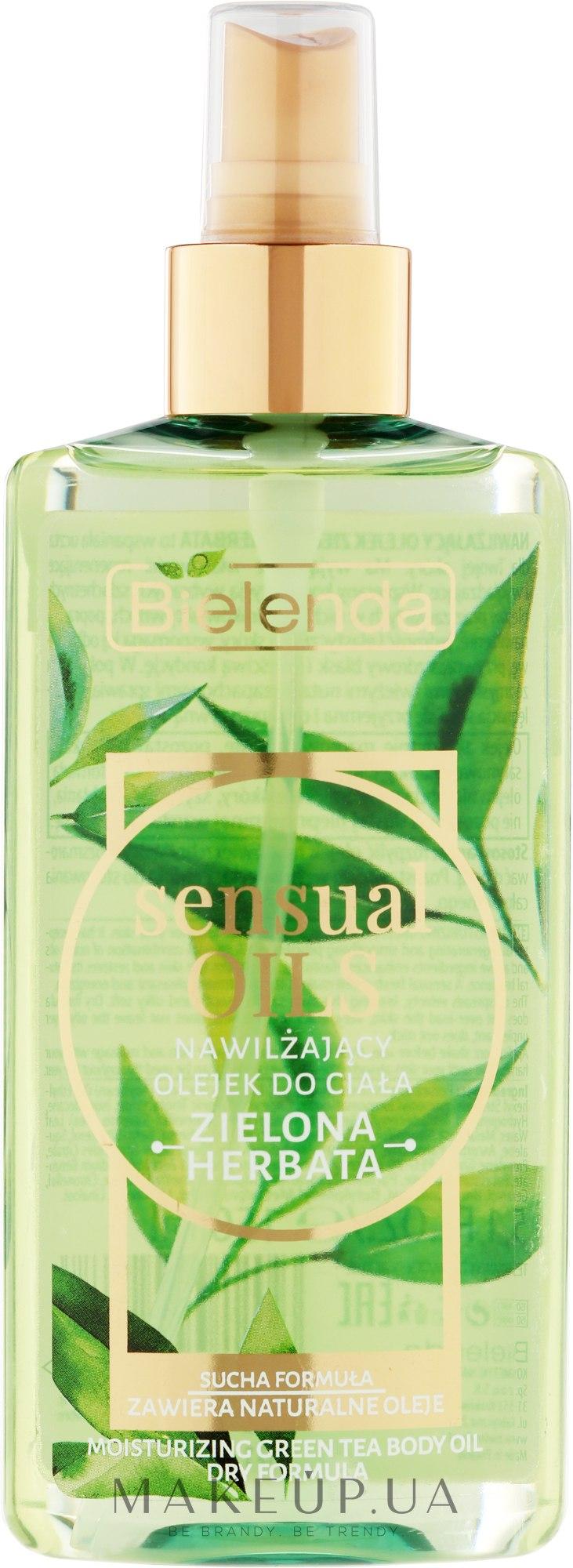"""Масло для тела """"Зеленый чай"""" - Bielenda Sensual Oils — фото 150ml"""