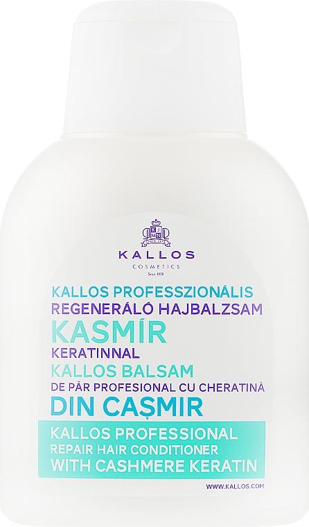 Восстанавливающий кондиционер для волос - Kallos Cosmetics Repair Hair Conditioner With Cashmere Keratin