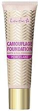 Духи, Парфюмерия, косметика Тональная основа для лица - Lovely Camouflage Foundation