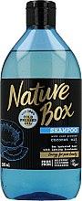 Духи, Парфюмерия, косметика Шампунь для волос с кокосовым маслом - Nature Box Coconut Oil Shampoo