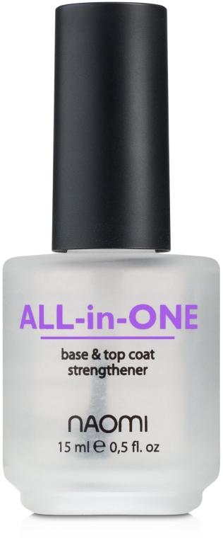Универсальное покрытие для ногтей 3 в 1 - Naomi All in One