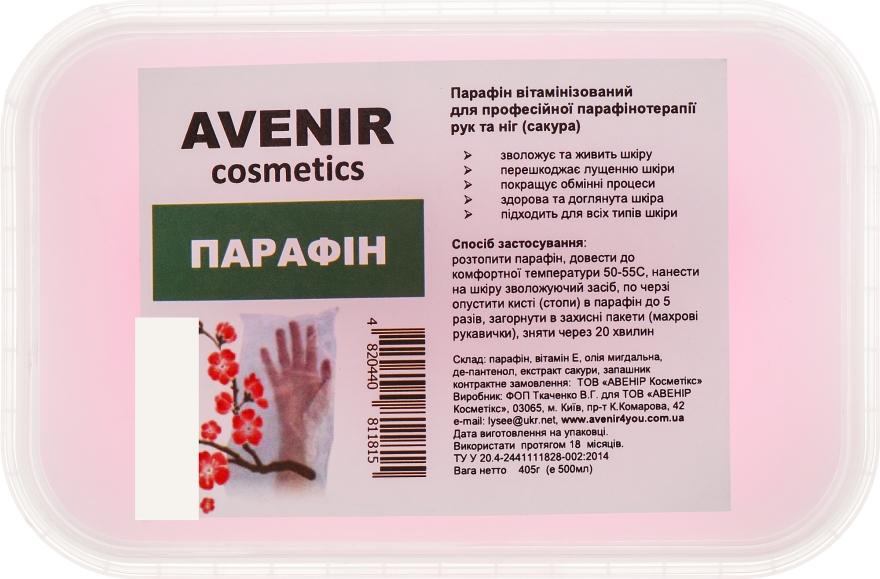 "Парафин ""Сакура"" - Avenir Cosmetics"