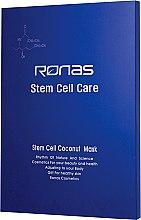 Духи, Парфюмерия, косметика Маска на основе стволовых клеток и кокоса - Ronas Stem Cell Care Coconut