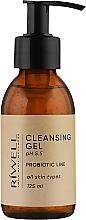 Духи, Парфюмерия, косметика Гель для умывания с пробиотиками и аминокислотами - Riwell Probiotic Line Cleansing Gel