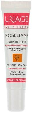 Тональный крем золотистый тон №2 - Uriage Sensitive Skin Roseliane Tinted Emulsion