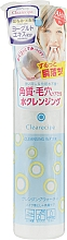 Духи, Парфюмерия, косметика Очищающая вода для лица - Isehan Clearecipe Cleansig Water