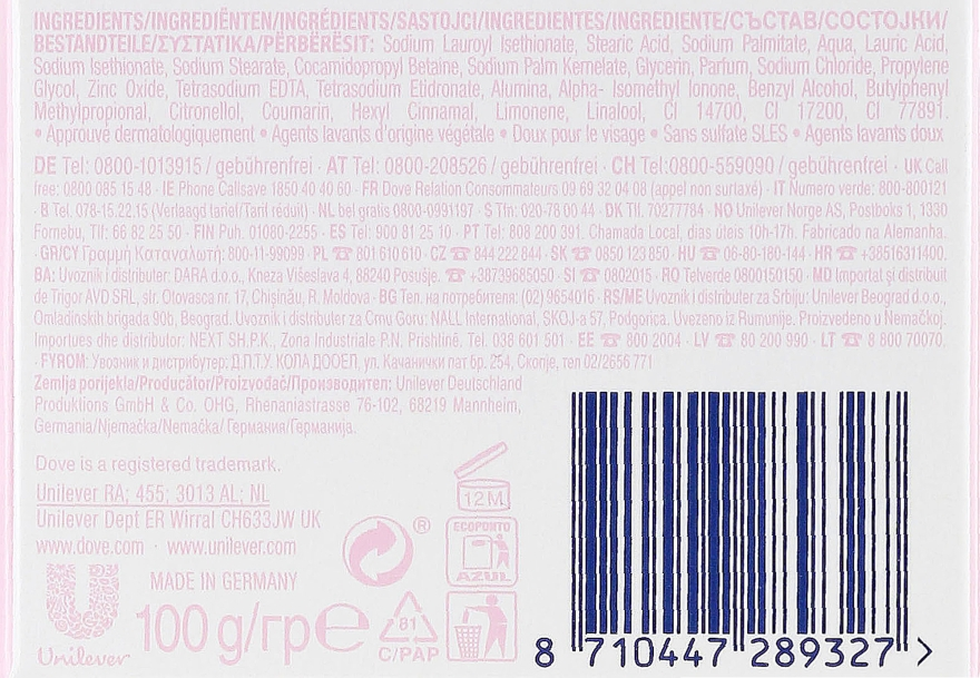 Мыло - Dove Pink Beauty Cream Bar — фото N3