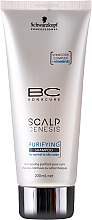 Духи, Парфюмерия, косметика Шампунь для очищения волос - Schwarzkopf Professional BC Scalp Genesis Purifying Shampoo