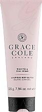 Духи, Парфюмерия, косметика Масло для тела - Grace Cole Wild Fig & Pink Cedar Body Butter