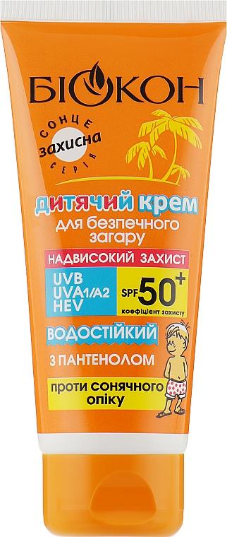 """Детский крем для безопасного загара """"Сверхвысокая защита"""" SPF 50+ - Биокон"""